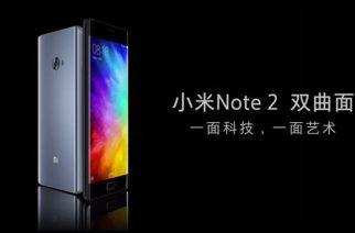雙曲面小米Note 2、91.3%螢幕佔比小米MIX,與小米VR眼鏡發表! @LPComment 科技生活雜談