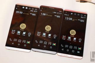 雙螢幕、雙鏡頭、高音質、可換電池:LG V20旗艦在台發表!售價21900 @LPComment 科技生活雜談