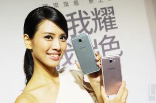搭載5.7吋大螢幕與Note 5同級處理器!Samsung Galaxy A8 (2016)在台發表、10/15上市 @LPComment 科技生活雜談