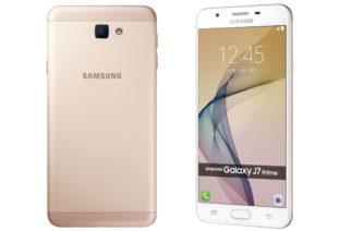 再度攜手鬧一波大師,Samsung Galaxy J7 Prime在台發表萬元有找 @LPComment 科技生活雜談