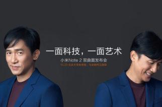 梁朝偉代言!小米Note 2將於10/25正式發表 @LPComment 科技生活雜談