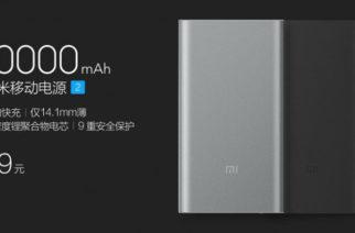 小米行動電源2發表:10000mAh、雙向快充、1.41cm厚 @LPComment 科技生活雜談