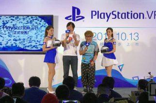 PlayStation VR正式在台開賣!SIET總經理江口達雄交機首位預購玩家 @LPComment 科技生活雜談