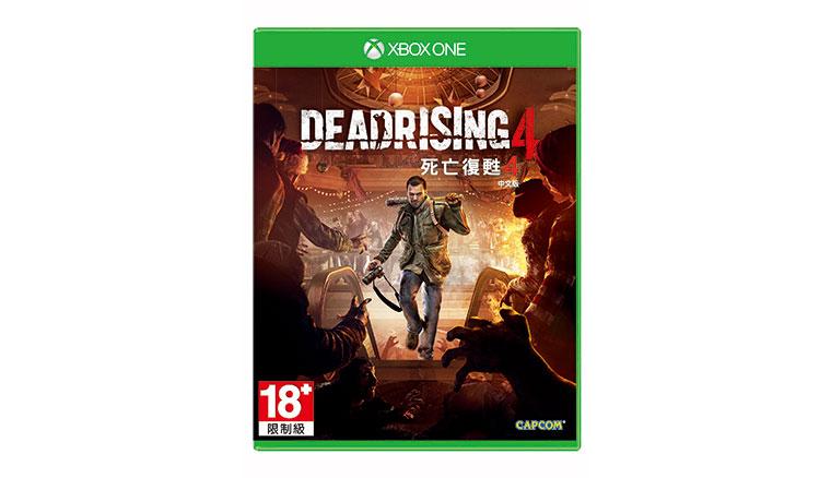 死亡復甦 4(Dead Rising 4)