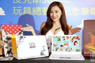 胡迪、巴斯光年和三眼怪上身!宏碁推出玩具總動員限定款Acer Aspire V13筆電 @LPComment 科技生活雜談