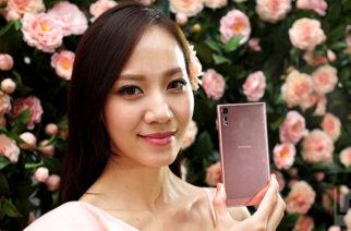 粉嫩新色登台!Sony Xperia XZ「山茶花粉」實機動眼看 @LPComment 科技生活雜談