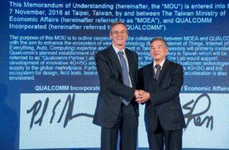 Qualcomm與經濟部簽署合作備忘錄 協助台灣加速4G+、5G、物聯網等發展 @LPComment 科技生活雜談