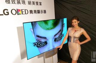 雙面、曲面、超窄邊、透明螢幕!LG OLED商用顯示器在台首發亮相 @LPComment 科技生活雜談
