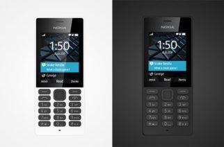 諾基亞手機回歸啦(灑花)!Nokia 150發表,但它是一款功能型手機… @LPComment 科技生活雜談