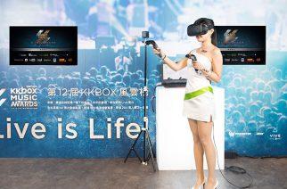12屆KKBOX風雲榜導入宏碁VR體驗 並以Sony Xperia手機Live直播 @LPComment 科技生活雜談