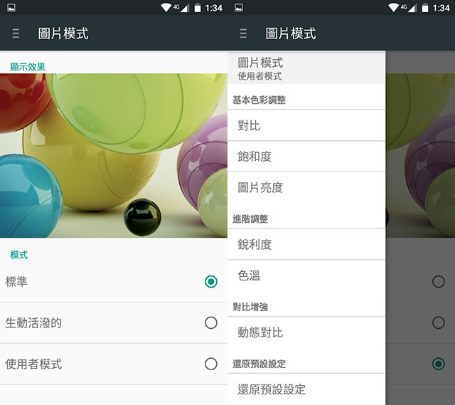 4千有找輕鬆入手高質感雙面玻璃手機!WIZ 5218超值開箱實測