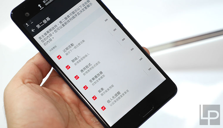 HTC U Ultra、U Play動手玩:定義屬於HTC 2017年的全新美學風格