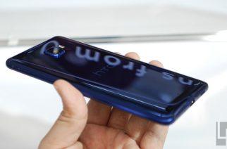 HTC與中華電簽2017合作備忘、藍寶石版U Ultra四種顏色三月上市 @LPComment 科技生活雜談