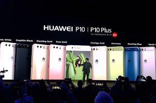 華為發表P10、P10 Plus:徠卡雙鏡頭、多彩防水機身 @LPComment 科技生活雜談