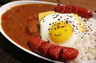 台北 / 佐藤咖哩 Sato Curry:日式濃郁、好吃不貴 @LPComment 科技生活雜談