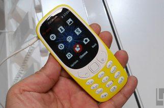 Nokia 5 / 3及3G版新3310或於6/22在台發表 @LPComment 科技生活雜談