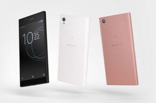 Sony美型入門機種Xperia L1發表!預計4月下旬進入市場 @LPComment 科技生活雜談