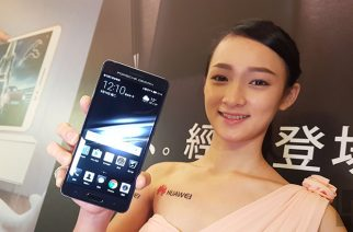 華為Mate 9石墨黑、保時捷設計限量款登台!旗艦Huawei P10四月推出 @LPComment 科技生活雜談