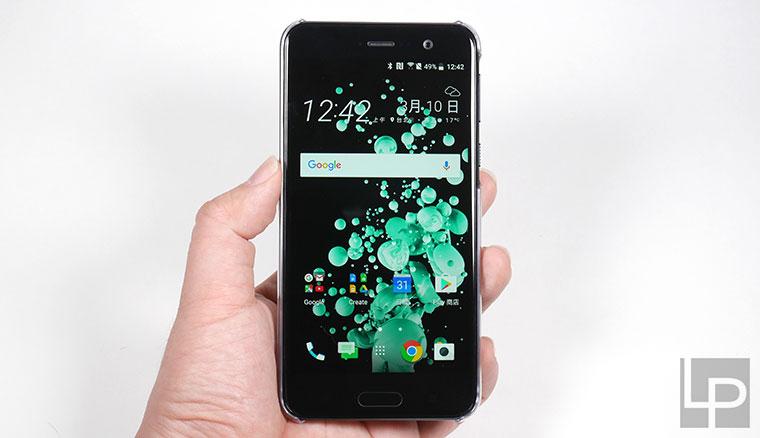 水漾動人、顏值爆表的中階機:HTC U Play實測