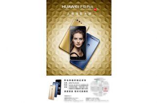 Huawei P10 Plus雙徠卡鏡頭手機4/11在台發表,主打人像攝影 @LPComment 科技生活雜談