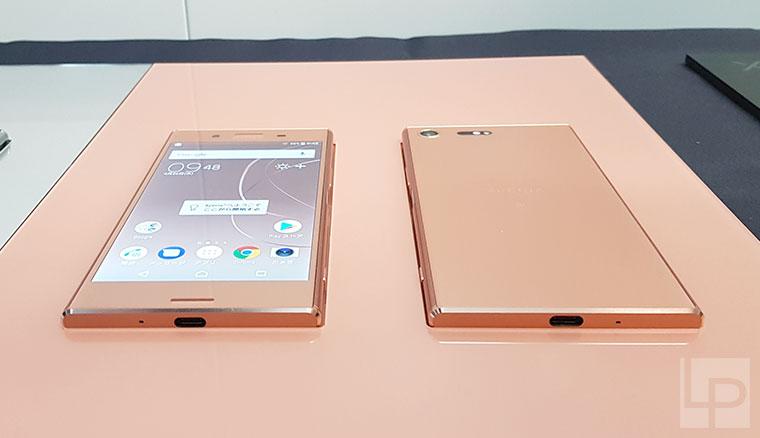 Sony Xperia XZ Premium「鏡粉」新色實機動手玩