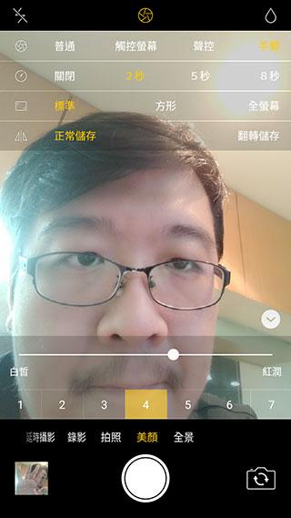 Screenshot_2017-04-24-03-26-49-10