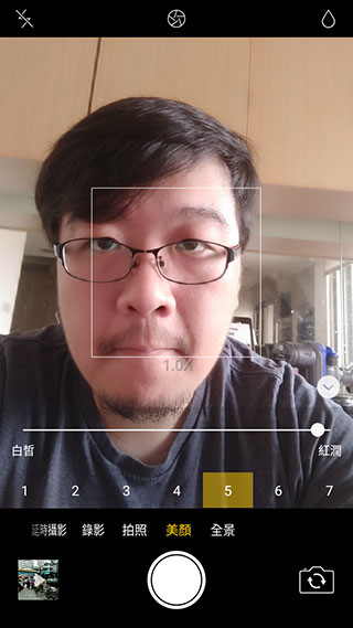 Screenshot_2017-04-24-15-41-59-10