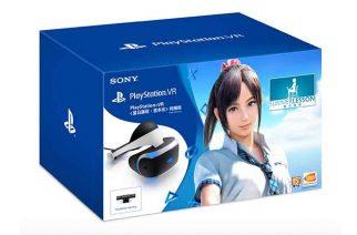 PlayStation VR 《夏日課程:宮本光》同捆組4/27在台上市 @LPComment 科技生活雜談