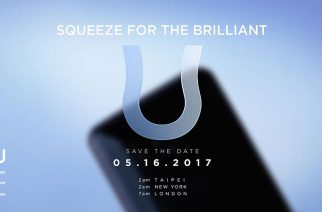 HTC U旗艦機5/16發表,最新預告圖片、影片公開 @LPComment 科技生活雜談