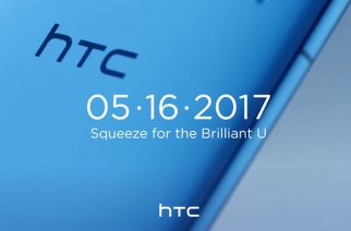 HTC U(Ocean)第三段預告上線!重點規格網路全流出? @LPComment 科技生活雜談