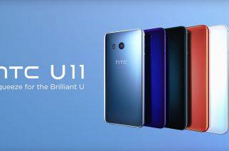 HTC U11發表!內建Edge Sense、s835、6G/128G與12MP相機 @LPComment 科技生活雜談
