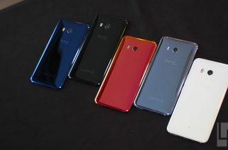 HTC U11 全色系圖賞:延續水樣玻璃風格、大玩光彩與影的變化 @LPComment 科技生活雜談