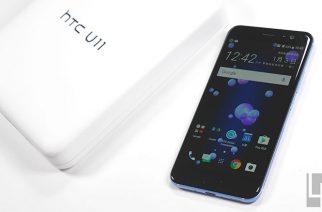 HTC U11炫藍銀開箱啦!同場加映HTC 10外型比一比 @LPComment 科技生活雜談