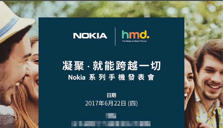 Nokia 5 / 3及3G版新3310或於6/22在台發表
