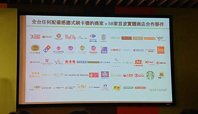 Android Pay登台:中國信託與第一銀行搶先用,支援手機型號整理(陸續更新)