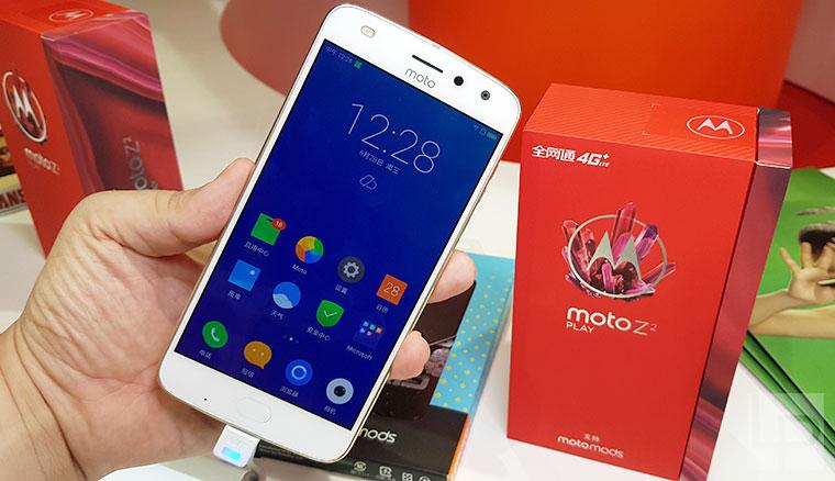 聯想「模組化」新機Moto Z2 Play搶先動手玩