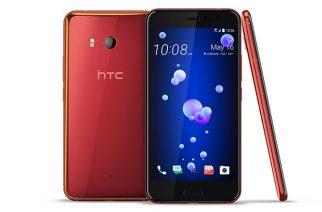 HTC U11豔陽紅6/20凌晨開放預購(更新:出貨時間、優惠) @LPComment 科技生活雜談