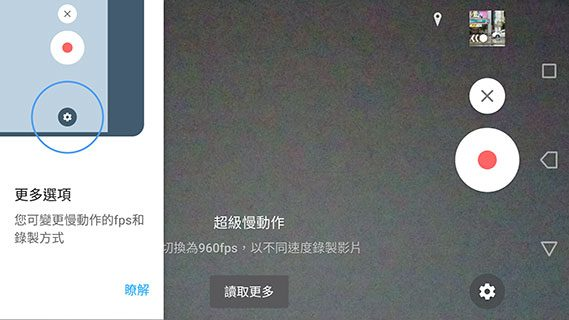 Sony Xperia XZ Premium實測(二):功能、相機實拍