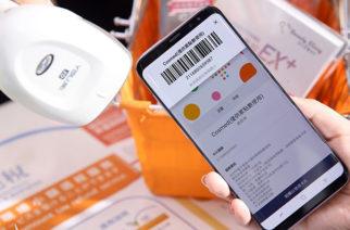 Samsung Pay新功能體驗:會員卡好方便、Gear S3也能輕鬆刷! @LPComment 科技生活雜談