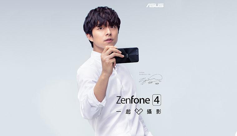 華碩宣布ASUS ZenFone 4代言人為孔劉,8/17發表會開放粉絲限量進場