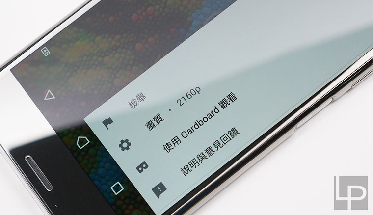 4CA與首款4K HDR螢幕旗艦Sony XZ Premium最速配!超高畫質影片串流不卡卡