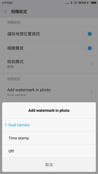 Screenshot_2017-08-29-06-02-33-169_com.android.camera