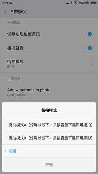 Screenshot_2017-08-29-06-02-39-333_com.android.camera