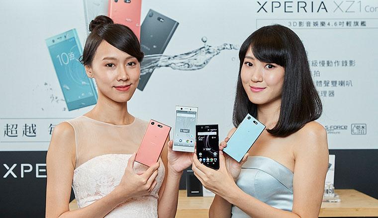 Sony XZ1 / XZ1 Compact售價20900 / 17900元,多項上市活動同步公開!
