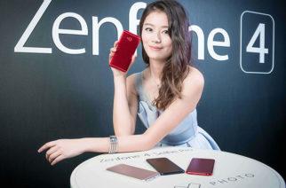 華碩ZenFone 4系列即日起於各大電信通路正式開賣(電信資費彙整) @LPComment 科技生活雜談