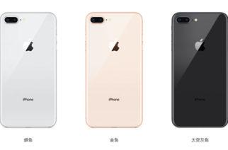 台灣之星公布 iPhone 8 系列資費以及相關預購細節(更新資費表與新增優惠,買貴退差價!) @LPComment 科技生活雜談