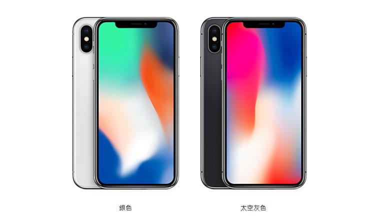 重點懶人包/蘋果發表iPhone X以及iPhone 8、8 Plus(台灣首波、價格公布)