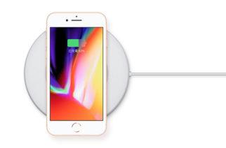 遠傳iPhone 8系列資費方案推出,搭配friDay服務再折1800 @LPComment 科技生活雜談