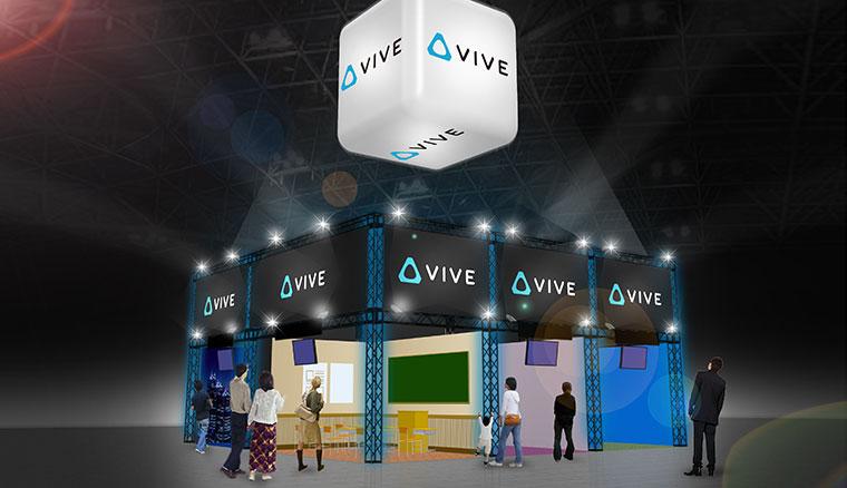 HTC VIVE公布2017東京電玩展參展內容