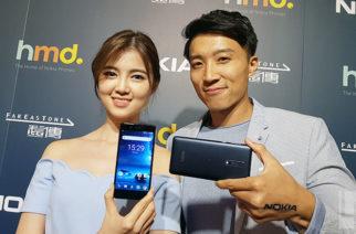 動手玩/諾基亞首款安卓旗艦Nokia 8正式登台,雙鏡頭搭配旗艦規格售價1.6萬有找 @LPComment 科技生活雜談